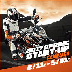 2017 SPRING START-UP CAMPAIGN DUKE&RC